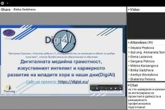 seminar DigiAI