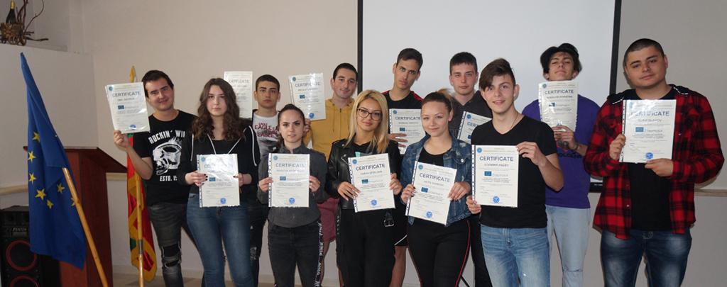 Ученици от Гимназията по туризъм с международни сертификати