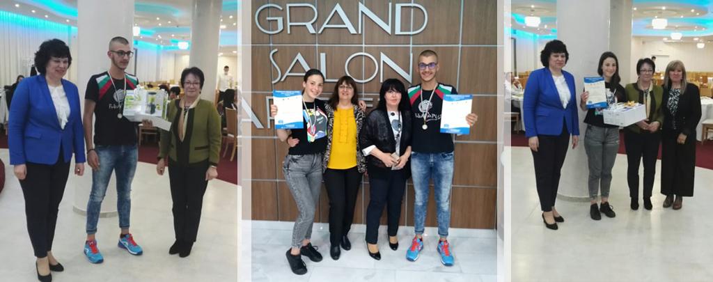Гимназията по туризъм с двама финалисти за Национално състезания по професии
