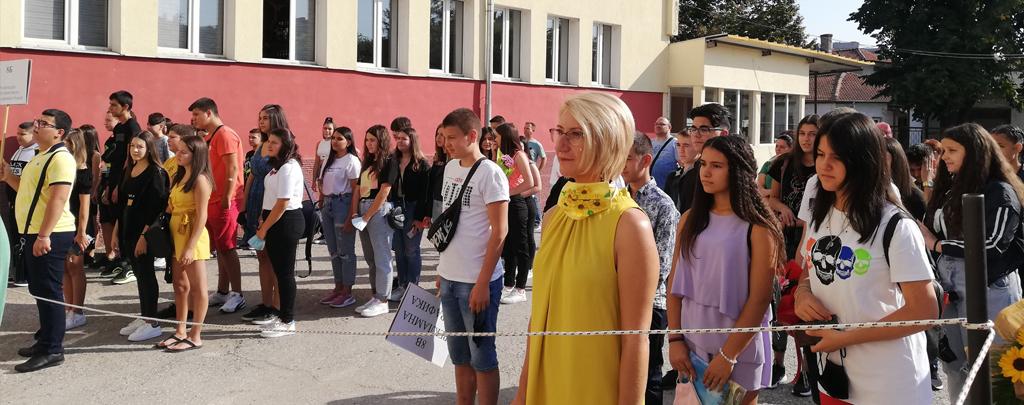 С нова специалност стартира учебната година в Гимназията по туризъм